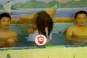 Japanese Onsen TV