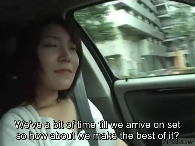Subtitled pale and curvy Japanese wife masturbation in car Amateur wife tricked bbc