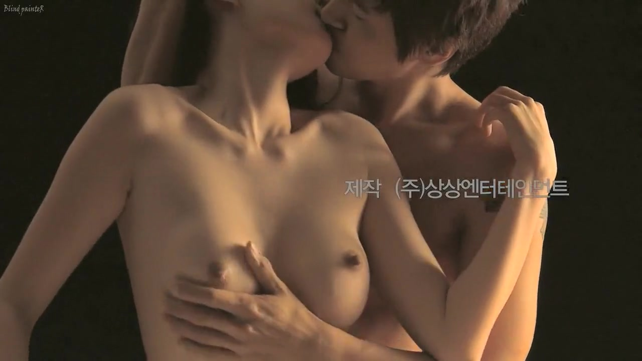 Natalie (2010) Park Hyun Jin lady barbara pantyhose gratuit
