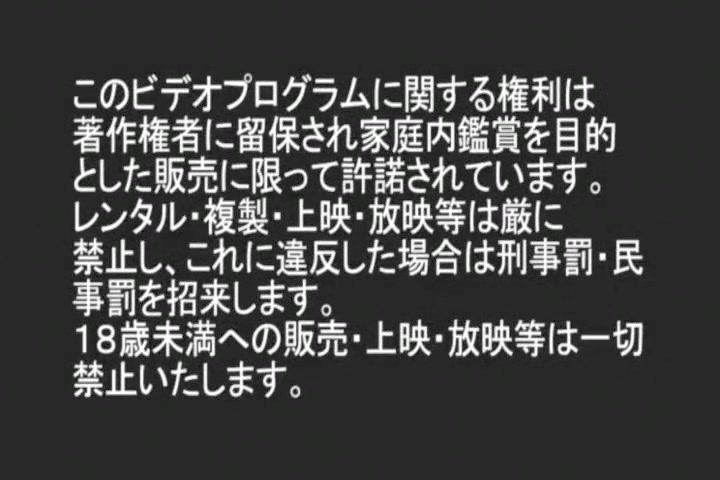 Sexual wife Daichi dysfunction miura