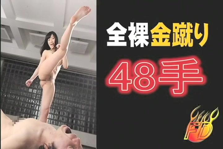 japanese feet Having sex porn free