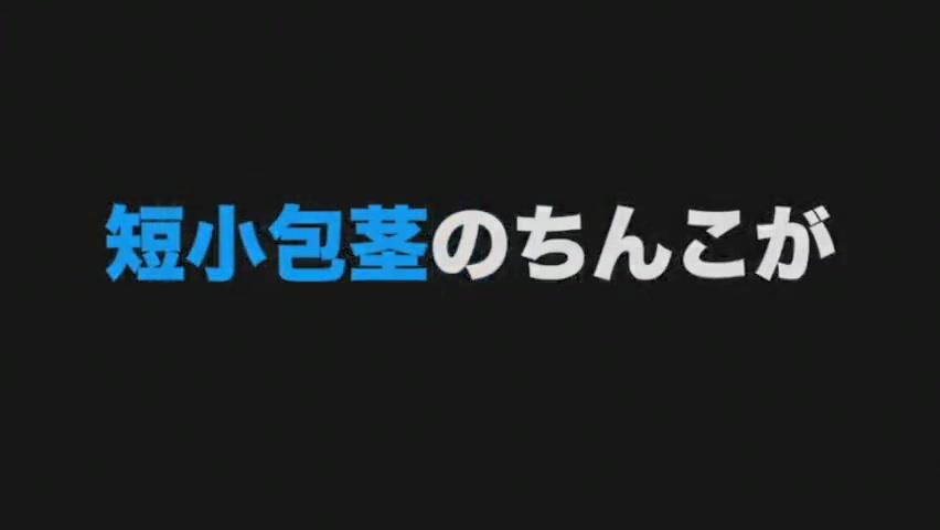 japanese amateur 47 Swingers brunch
