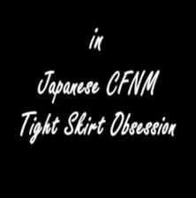 Japanese CFNM Tight Skirt Obsession