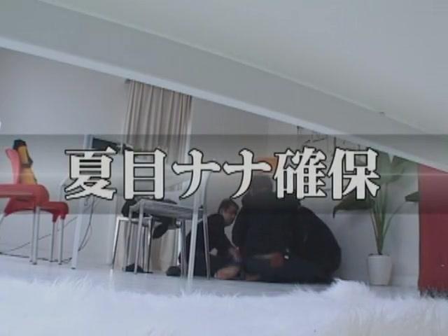 Nana Breaks Down Index softcore jpg