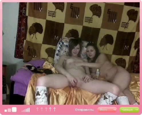 Naked Massage lesbiab fuckuf